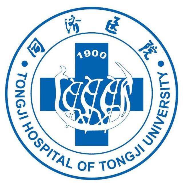 上海同济大学附属同济医院